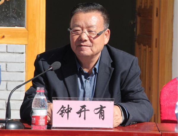榆林市慈善协会副会长钟开有讲话.jpg